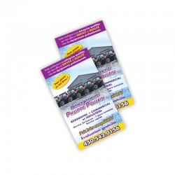 Cartons Publicitaires 4x6, 4/0 + Vernis AQ sur 16 pts